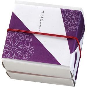 内祝い お返し 出産 内祝 ギフト ディック・ブルーナスウィートホームミッフィーバスマット&モップセット C7144539|giftstyle