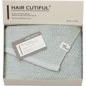 内祝い お返し 出産 内祝 ギフト ジュリアリバーシブルバスマット&入浴剤ブルー C7146650|giftstyle