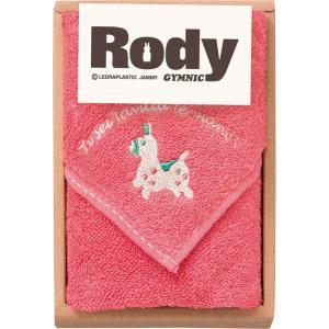 快気内祝い お返し 快気祝い 洗剤 つかいたい贈りたい今治製タオル&アタックジェルセット C7054555|giftstyle