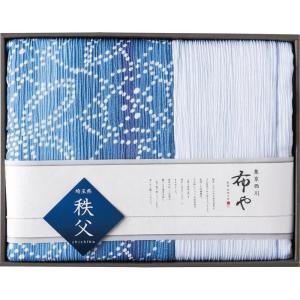 内祝い お返し 出産 内祝 ギフト ジルスチュアートジャガードタオルケットピンク C7136555|giftstyle