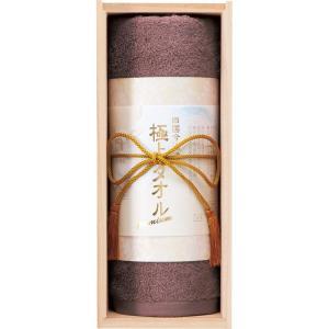 内祝い お返し 出産 内祝 タオル ムーミン谷の仲間フェイスタオル&ウォッシュタオル C7107527|giftstyle