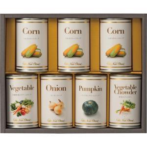 内祝い お返し 出産祝い 結婚内祝 みそ汁 スープ ホテルニューオータニスープ缶詰セット C8265117...