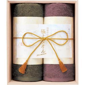 内祝い お返し 出産 内祝 タオル ムーミン谷の仲間フェイスタオル2P&ウォッシュタオル C7107548|giftstyle