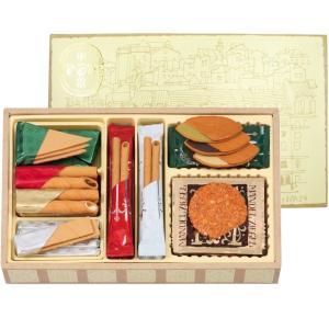 内祝い お返し 出産 内祝 お菓子 井桁堂スティックケーキギフト C7242514|giftstyle