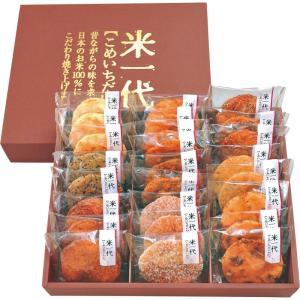 内祝い お返し 出産 内祝 お菓子 ロディカフェタイムセット C7237610|giftstyle