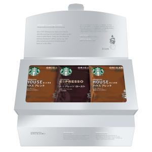 内祝 快気祝 お返し 出産祝 結婚祝 スタバ スターバックス オリガミパーソナルドリップコーヒーギフト SB-10S R279-01|giftstyle