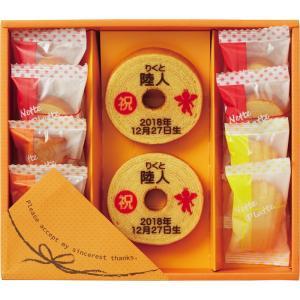 内祝い お返し 出産 内祝 お菓子 はらぺこあおむしおやつアソート C7238518|giftstyle