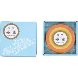 内祝い お返し 出産 内祝 お菓子 はらぺこあおむしおやつアソート C7238525|giftstyle