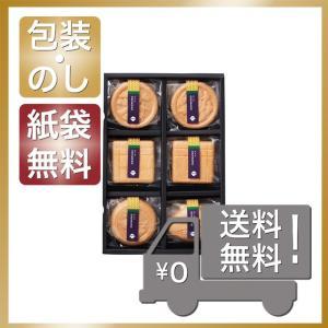 内祝い 快気祝い お返し 出産祝い 結婚祝い 惣菜 吸い物 MAMCAFE OSUIMONOSET02|giftstyle