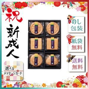 ハロウィン プレゼント グッズ 2019 惣菜 吸い物MAMCAFE OSUIMONOSET02|giftstyle