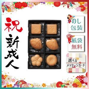 ハロウィン プレゼント グッズ 2019 惣菜 吸い物MAMCAFE CHAZUKESET02|giftstyle