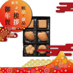 体育祭 運動会 賞品 景品 粗品 参加賞 惣菜 吸い物MAMCAFE CHAZUKESET02|giftstyle