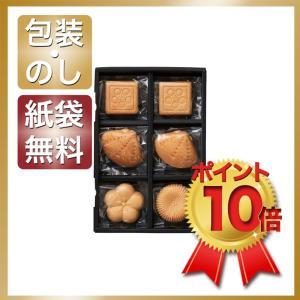 内祝い 快気祝い お返し 出産祝い 結婚祝い 惣菜 吸い物 MAMCAFE CHAZUKESET02|giftstyle