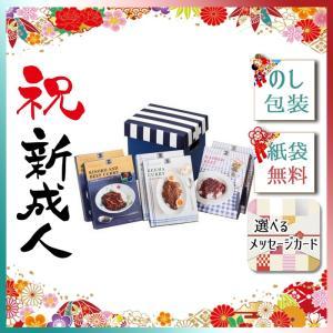 ハロウィン プレゼント グッズ 2019 惣菜 カレー レトルトゆとりのキッチン うちのカレー6個セット|giftstyle