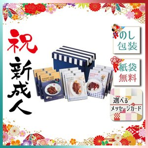 ハロウィン プレゼント グッズ 2019 惣菜 カレー レトルトゆとりのキッチン うちのカレー9個セット|giftstyle