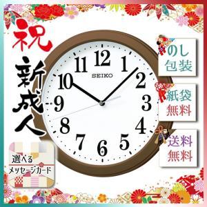 七五三 お祝い お返し 内祝 2019 置き時計セイコー スタンダード電波掛時計 茶|giftstyle