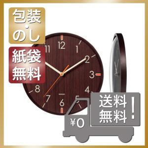 内祝 お返し 出産祝 結婚内祝 壁掛け 置き 時計 インテリア  球面ガラスのウッドウォールクロック ダークブラウン giftstyle