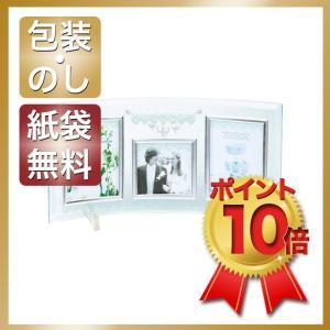 内祝 お返し 出産祝 結婚内祝 フォト 写真立て インテリア 雑貨  ジュエリーチャームガラスフォトフレーム3W giftstyle