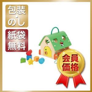内祝い 快気祝い お返し 出産祝い 結婚祝い 知育玩具 エド・インター 森のあそび道具あそびのおうち giftstyle