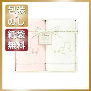 内祝い 快気祝い お返し 出産祝い 結婚祝い タオル プレミアム ディズニー ホワイトハピネス フェイスタオル2P|giftstyle