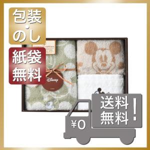 内祝い 快気祝い お返し 出産祝い 結婚祝い タオル ディズニー ミッキーマウス モダンプレイ フェイスタオル&ウォッシュタオル2P|giftstyle