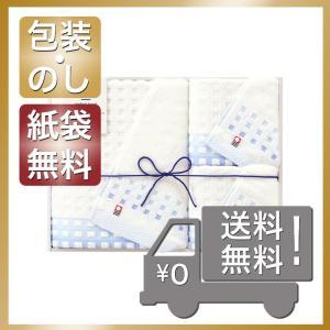 内祝い 快気祝い お返し 出産祝い 結婚祝い タオル 今治タオル 蒼海 バスタオル&フェイスタオル2P giftstyle