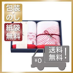 内祝い 快気祝い お返し 出産祝い 結婚祝い タオル しまな美織 海日和 ウォッシュタオル2P レッド|giftstyle