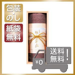 内祝い 快気祝い お返し 出産祝い 結婚祝い タオル 今治謹製 極上タオル フェイスタオル(木箱入) パープル|giftstyle