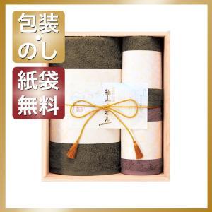内祝 お返し 出産祝 結婚内祝 タオル バス フェイス ウォッシュ 今治謹製 極上タオル バスタオル&フェイスタオル2P(木箱入) giftstyle