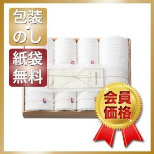 内祝い 快気祝い お返し 出産祝い 結婚祝い タオル 今治謹製 白織タオル バスタオル2P&フェイスタオル4P(木箱入)|giftstyle