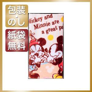 内祝い 快気祝い お返し 出産祝い 結婚祝い タオル ディズニー マイルドディズニー フェイスタオル ミッキー&ミニー|giftstyle