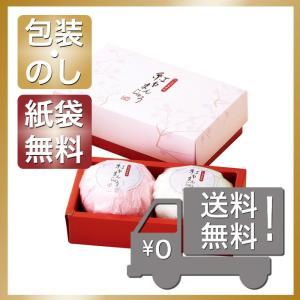 内祝い 快気祝い お返し 出産祝い 結婚祝い タオル 紅白まんじゅうハンドタオル2P|giftstyle