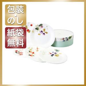 内祝い 快気祝い お返し 出産祝い 結婚祝い 食器皿 ナルミ ルーシーガーデン アソートプレート5枚セット|giftstyle