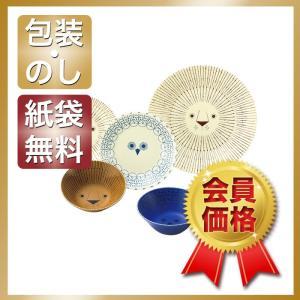 内祝い 快気祝い お返し 出産祝い 結婚祝い 食器皿 Mikke シェアランチセット|giftstyle