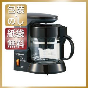 内祝い 快気祝い お返し 出産祝い 結婚祝い コーヒーメーカー 象印 コーヒーメーカー540ml|giftstyle