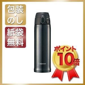 内祝い 快気祝い お返し 出産祝い 結婚祝い 水筒 マグ 象印 ステンレスマグ480ml ブラック|giftstyle