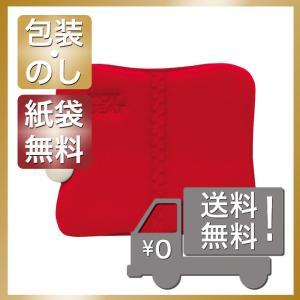 内祝い 快気祝い お返し 出産祝い 結婚祝い マッサージ器 ツインバード ホットシートマッサージャー HOT BEAT giftstyle