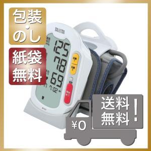 内祝い 快気祝い お返し 出産祝い 結婚祝い 血圧計 タニタ 上腕式血圧計|giftstyle