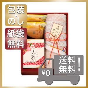 内祝 お返し 出産祝 結婚内祝 名入れ タオル バス フェイス 今治タオル&和菓子詰合せ|giftstyle