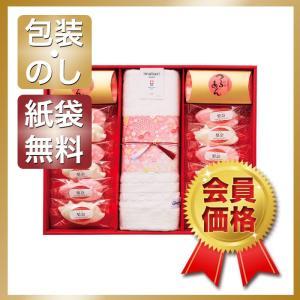 内祝 お返し 出産祝 結婚内祝 名入れ タオル バス フェイス 名入れ紅白おめでたい最中・今治タオル詰合せ|giftstyle