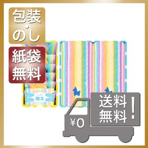 内祝 お返し 出産祝 結婚内祝 名入れ 焼き菓子 洋菓子 ロディ スイーツ&タオル詰合せBOX 男の子|giftstyle