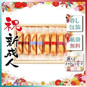 クリスマス プレゼント ギフト カード 2019 焼き菓子詰め合わせ ゴンチャロフ コルベイユ