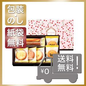 内祝い 快気祝い お返し 出産祝い 結婚祝い 焼き菓子詰め合わせ ビアンクール ブロンディール|giftstyle