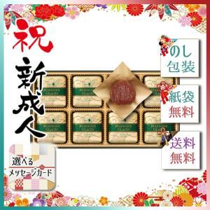 クリスマス プレゼント ギフト カード 2019 焼き菓子詰め合わせ メリーチョコレート マロングラ...
