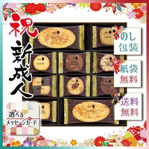 クリスマス プレゼント ギフト カード 2019 焼き菓子詰め合わせ メリーチョコレート サヴール ...