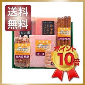 内祝 お返し 出産祝 結婚内祝 ハム ソーセージ 肉 北海道トンデンファーム ギフトセット|giftstyle