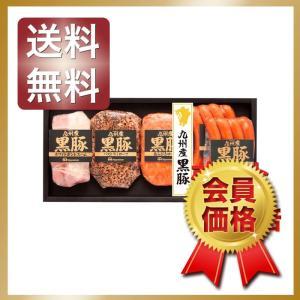 内祝 お返し 出産祝 結婚内祝 ハム ソーセージ 肉 南日本ハム 九州産黒豚5本詰ギフト giftstyle
