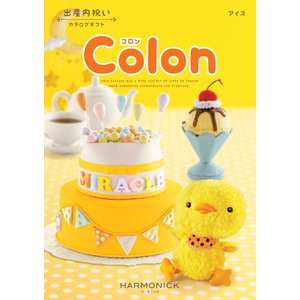 カタログギフト 出産内祝い 出産祝い カタログギフト 内祝い グルメ コロン colon アイス|giftstyle