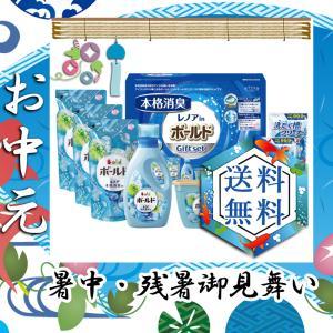 お中元 御中元 ギフト 2021 洗剤ギフトセット 送料無料 人気 おすすめ 洗剤ギフトセット ギフト工房 ボールド・スッキリお洗たくセット|giftstyle