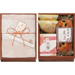 内祝い 出産祝い お菓子 内祝 名前入り 今治タオル&和菓子...